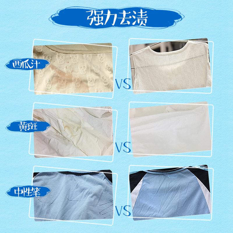 氧净洗衣颗粒 正品批发家用强力去渍无磷浓缩有氧洗衣粉家庭装3kg