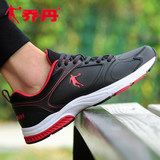 Jordan sports shoes men's shoes leather waterproof winter 2019 new warm winter shoes lightweight running shoes travel