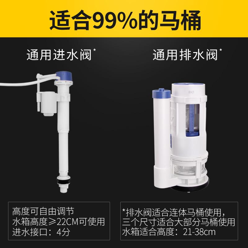 老式抽水马桶配件全套进水阀通用水箱坐便器上水冲水器排水阀按钮