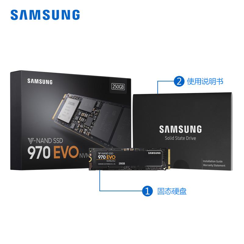 Samsung/三星 MZ-V7E250BW 970EVO250G M.2台式机电脑固态硬盘笔记本250GSSD固态盘