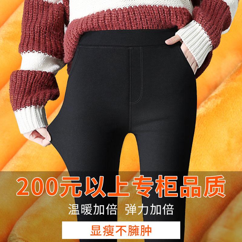 新款秋冬季高腰黑色魔术保暖棉裤加厚加绒 2018 打底裤女裤外穿小脚