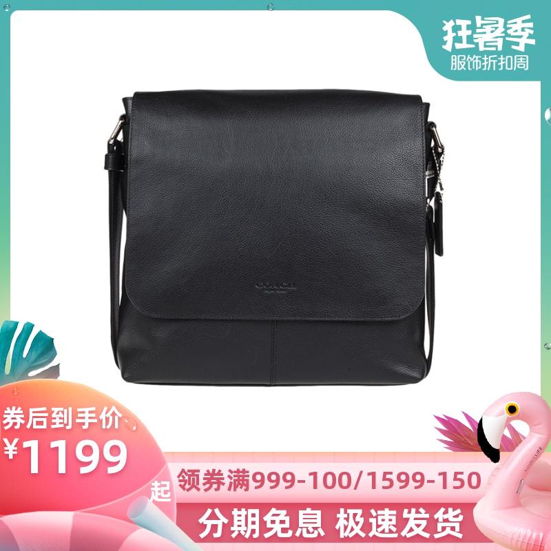 COACH/蔻馳男包經典款純皮PVC牛皮翻蓋單肩斜挎休閒公文包70555