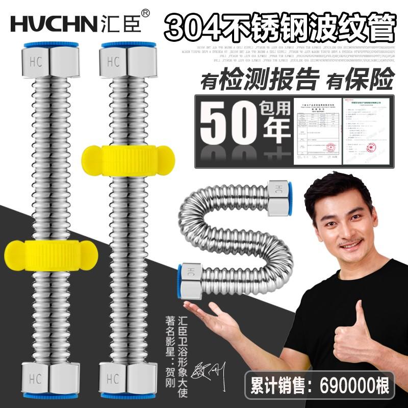 分加厚高壓防爆水管 4 不銹鋼波紋管熱水器冷熱家用金屬進水軟管 304