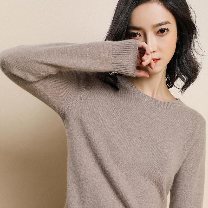 【断码清仓】正品秋冬羊毛衫圆领女士针织打底衫贴身【30天退换】