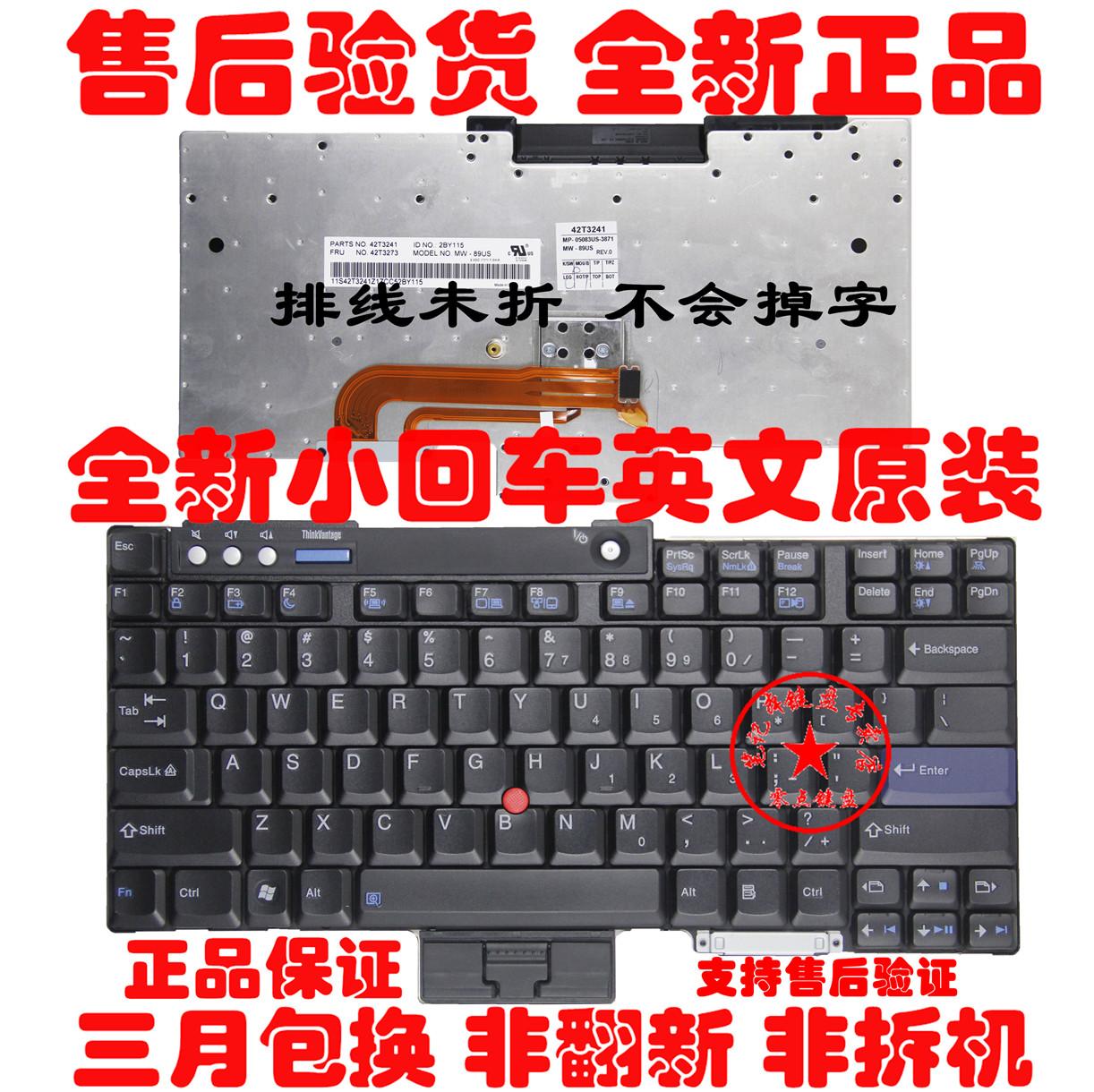 全新原裝聯想 IBM T400 T500 R400 R500 W500 T60 T61 Z60  鍵盤