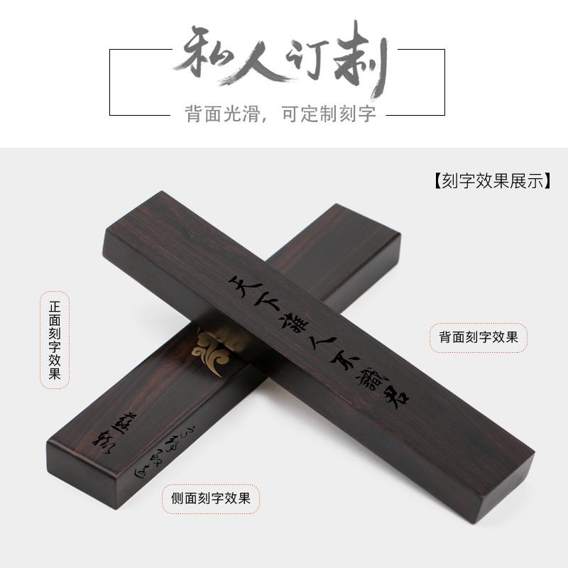 黑檀木嵌铜镇纸实木创意纸铜镇尺