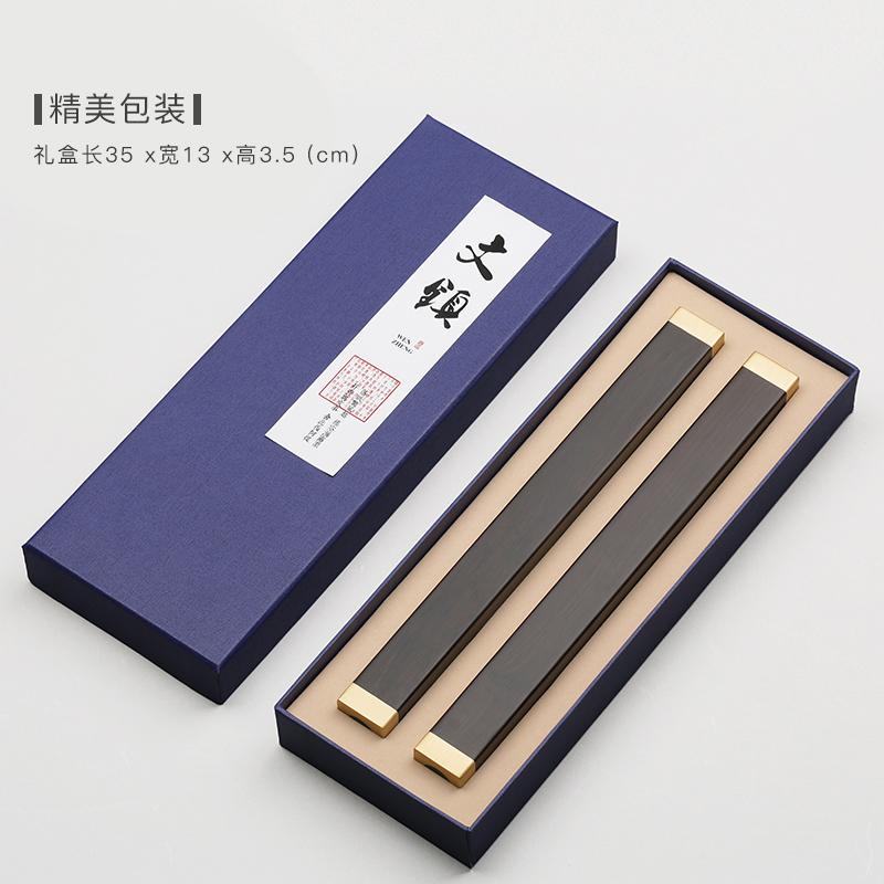 中国风黑檀木嵌镇木实木质纸铜镇尺