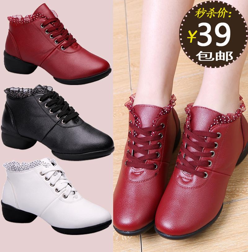新款廣場舞鞋中跟舞蹈鞋女紅色真皮軟底透氣增高跳舞單鞋舞蹈靴子