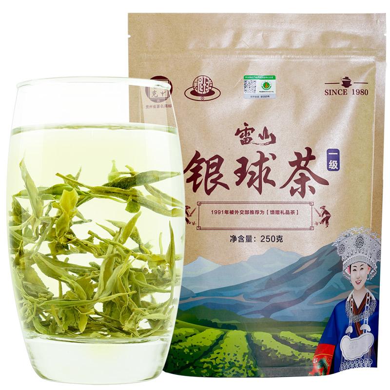 浓香型 250g 雷山银球茶雷公山清明茶袋装 毛克翕茶叶贵州绿茶