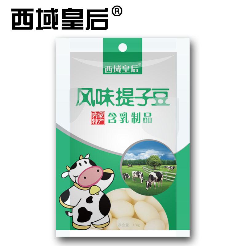 厂家直销 零食 包 150g 奶豆干吃包葡萄干口味