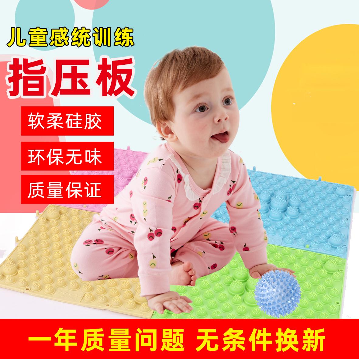硅胶儿童感统训练柔软指压板脚底按摩垫小朋友宝宝触感脚垫压指板 - 图0