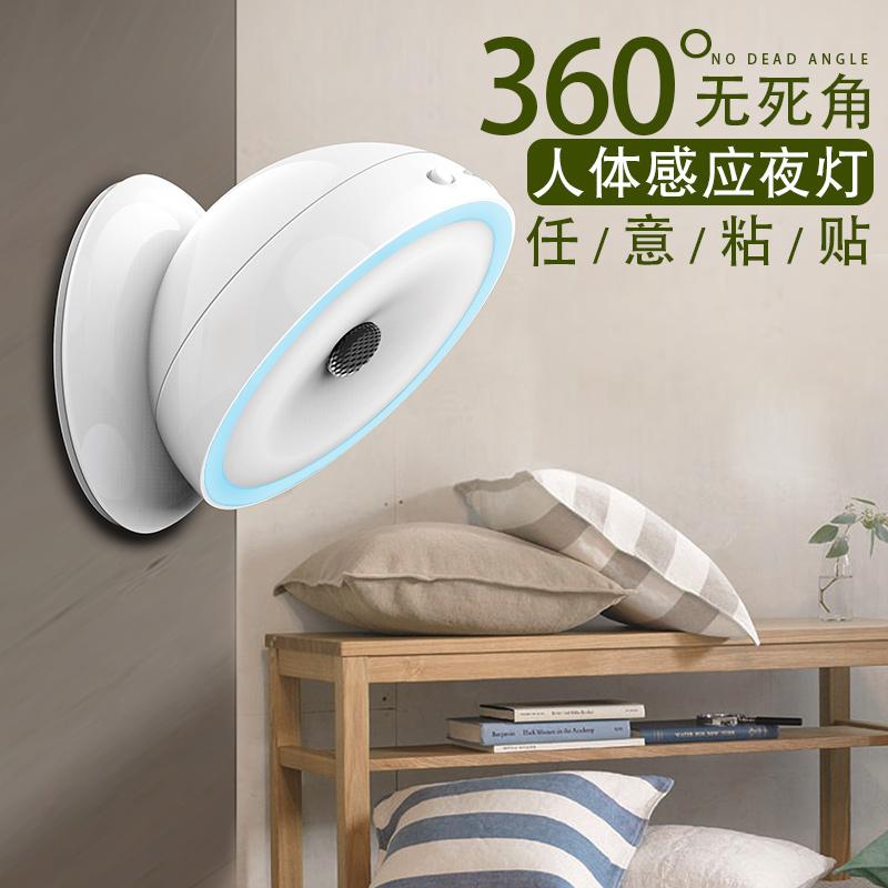 人体感应灯 全自动智能LED充电衣柜灯电池楼梯过道厕所吸顶小夜灯