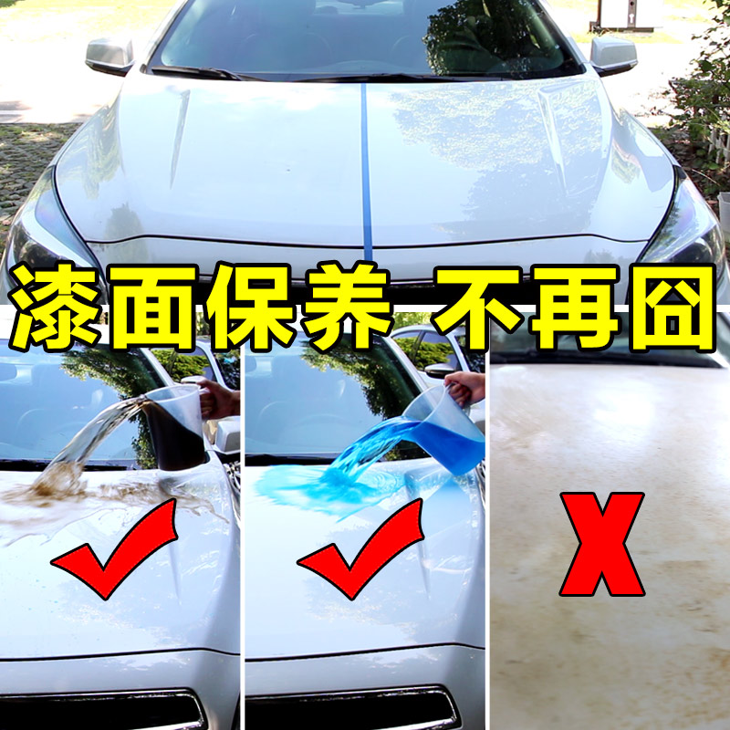 汽车蜡白色车用专用上光养护新车珍珠去污打蜡通用固体保养腊正品