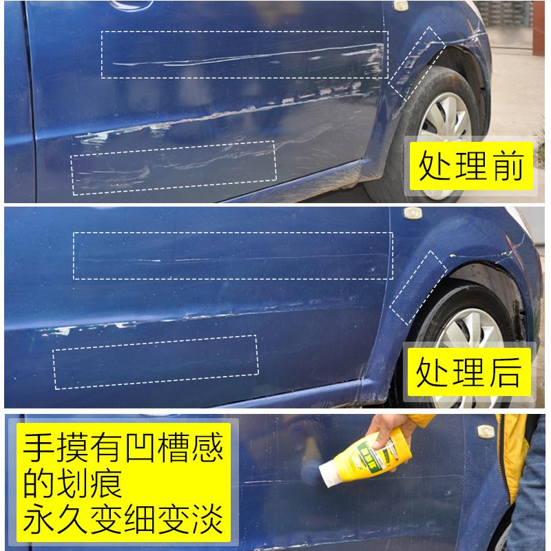 汽车刮花划痕刮蹭掉漆修复神器非补漆笔黑色白色车漆面刮痕去痕膏