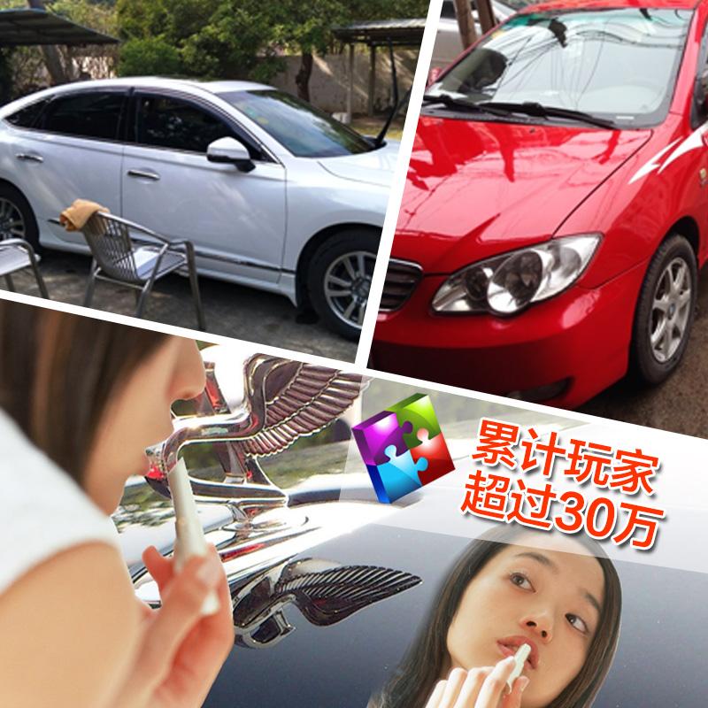汽车去污剂强力清洗白色车漆面洗车清洁神器白车去黄点上光蜡用品