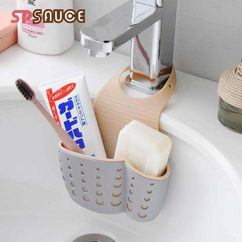 水槽沥水篮可挂式收纳袋厨房置物架水池水龙头洗碗海绵沥水架挂篮