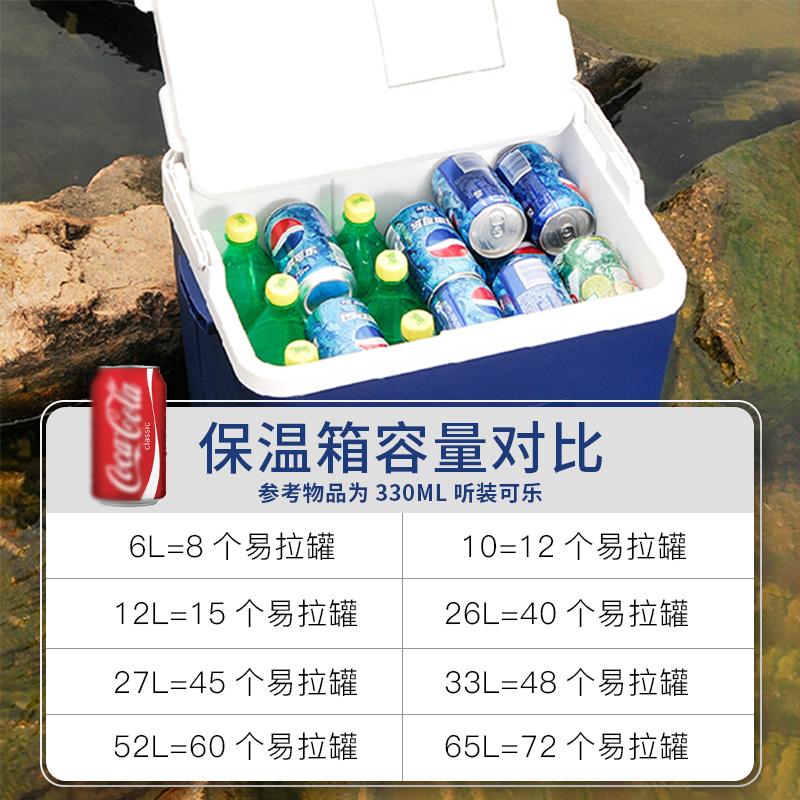 esky保温箱车载家用车用冰块便携式商用冷藏箱户外冰桶保冷保鲜箱