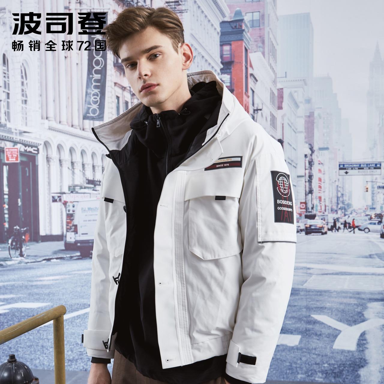 B90142061 设计师款   波司登男羽绒服连帽短款鹅绒潮冬外套青年