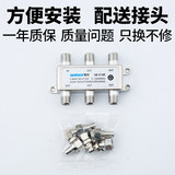 Seebest cable TV splitter is divided into five seebest SB-510E CCTV splitter