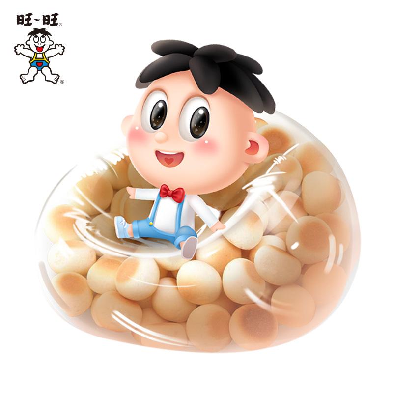 Want Want 旺旺 旺仔小馒头充气沙发(限量款)    1888元包邮