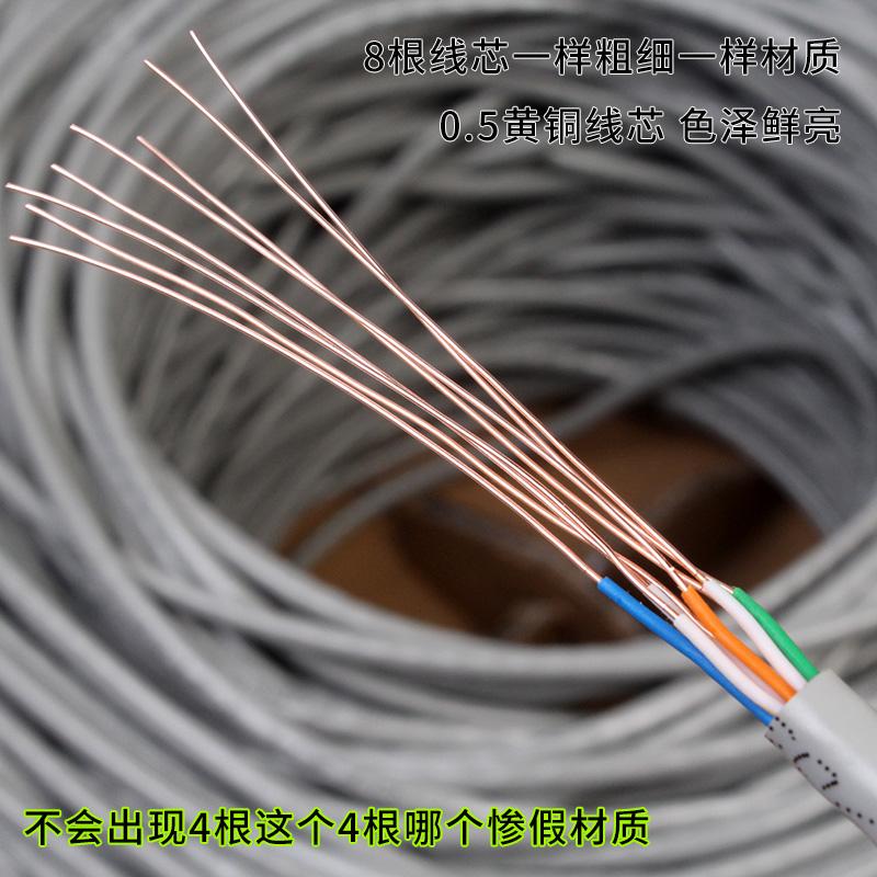 包邮超五类全铜网线0.5纯铜电脑宽带线工程网络监控双绞线300米箱