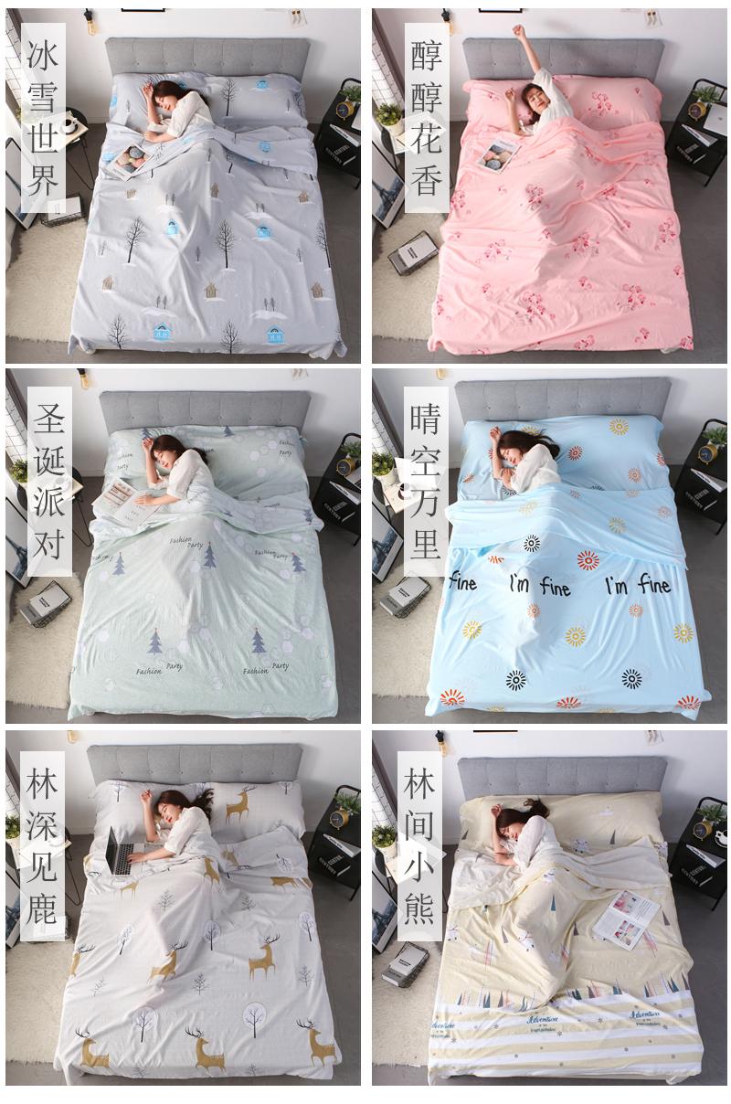 便携式室内双人单人宾馆旅游酒店防脏被套床单纯棉 旅行隔脏睡袋
