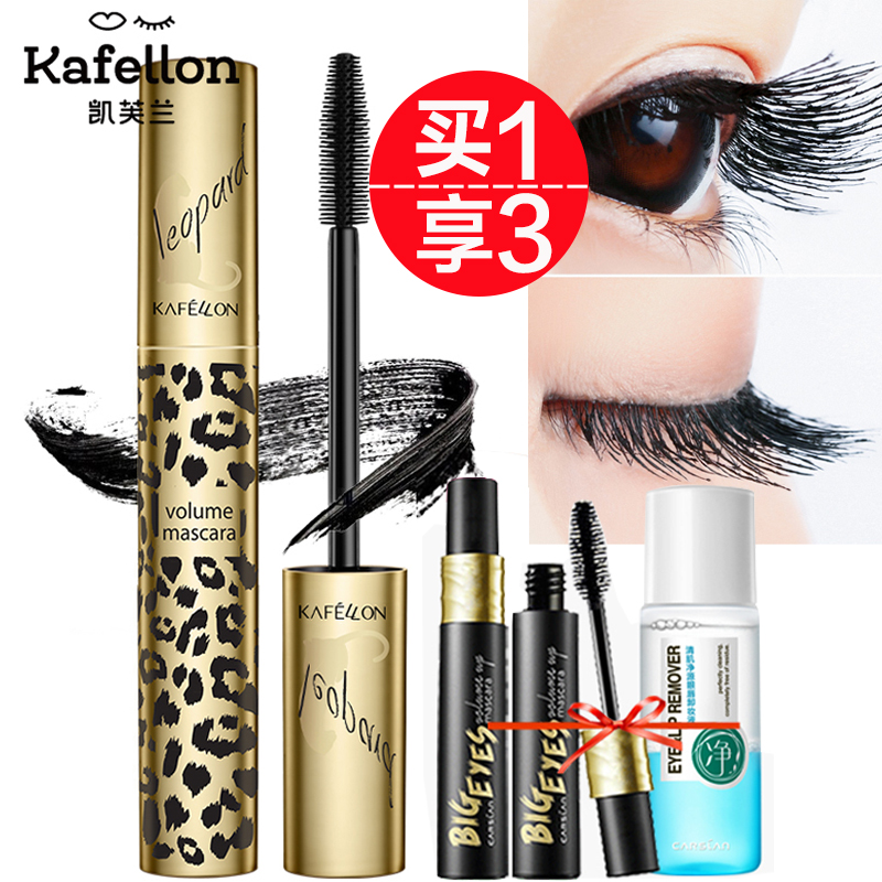 凱芙蘭獵豹睫毛膏防水纖長捲翹濃密加密加長不易暈染大眼睛睫毛膏
