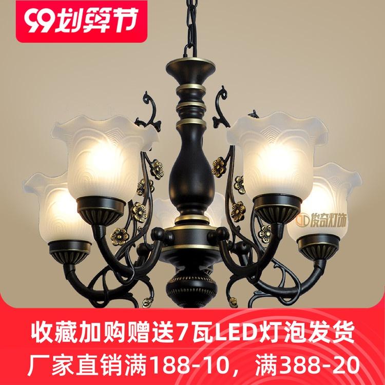美式灯北欧复古铁艺欧式灯饰灯