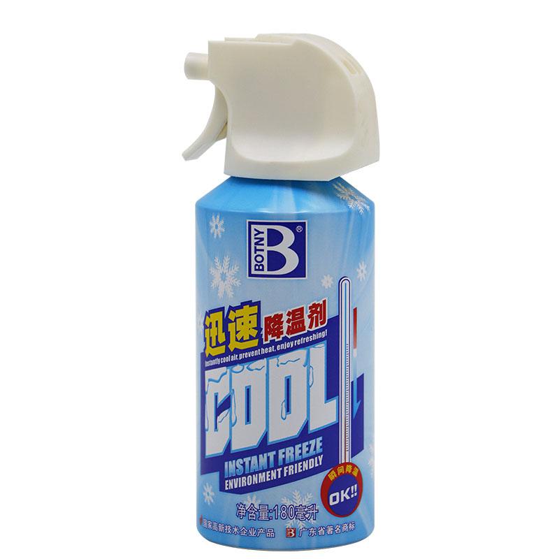 车内降温抖音干冰喷雾手机降温剂人体迅速汽车降温神器快速制冷剂