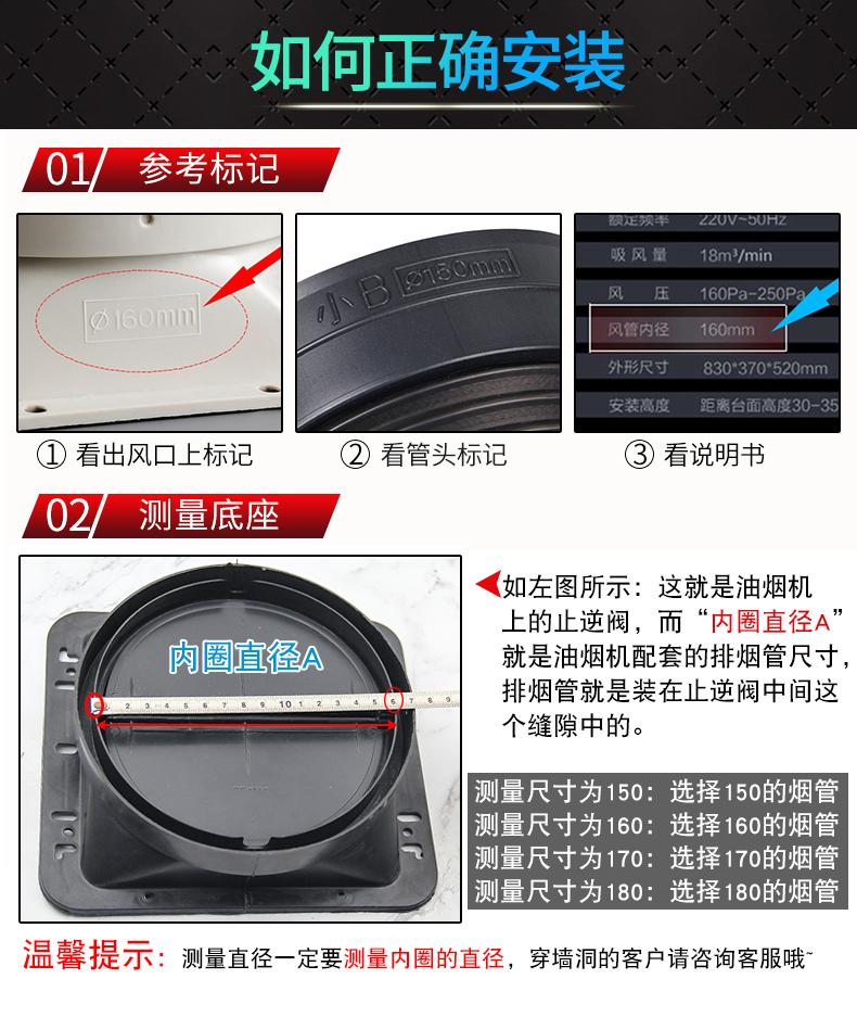 厨房抽油烟机排烟管150-500型号PVC加厚油烟机配件排气通风管道