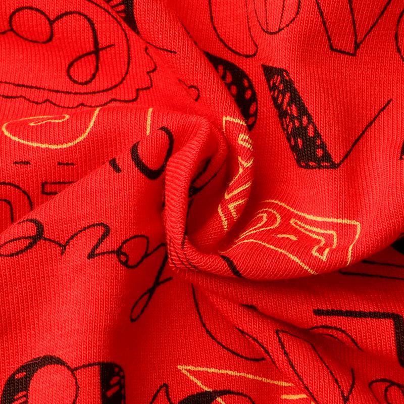 南极人本命年情侣双人诱惑个性套装男女内裤结婚可爱红色内衣