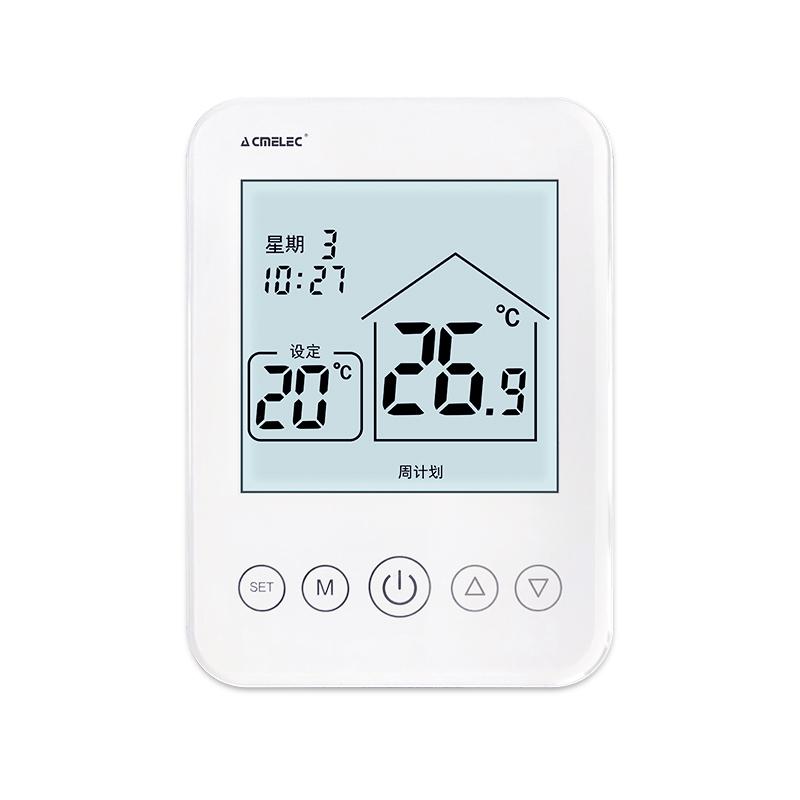 远程控制开关 wifi 无线壁挂炉液晶温控器暖气片采暖恒温水暖手机