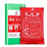 Fire blanket 1.5 m kitchen home hotel fire blanket silicone fire blanket GB fire fire cloth certification genuine