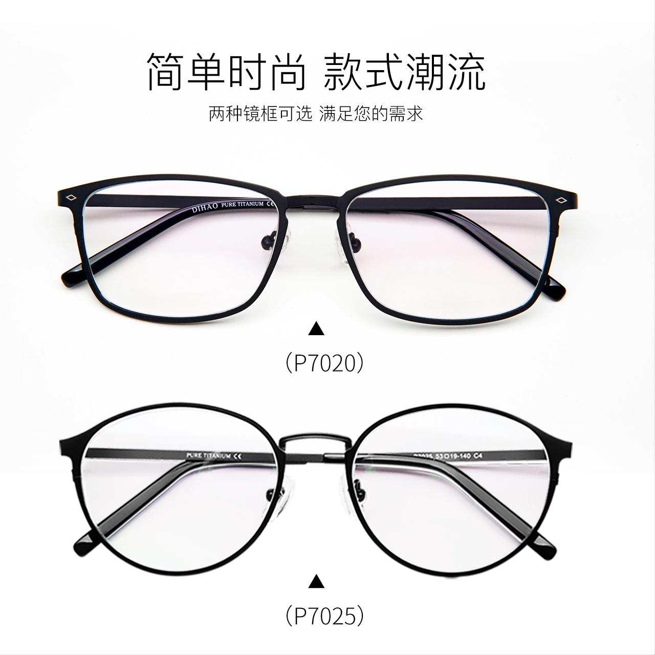 乐申近视眼镜男潮可配有度数纯钛超轻商务眼睛架女全框黑色眼镜框