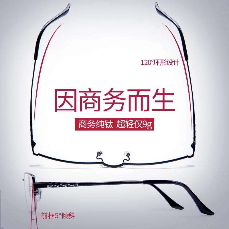 乐申近视眼镜男纯钛超轻眼睛架半框配有度数可配散光大脸眼镜框女