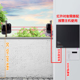 Infrared to the alarm alarm fence to the infrared detector outdoor waterproof doors and windows infrared anti-theft device outdoor