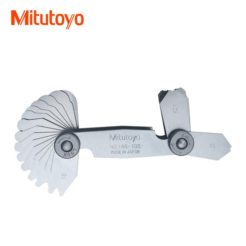 日本三丰Mitutoyo 半径规 R规 半径样板 弧度规 186-105 1-7mm