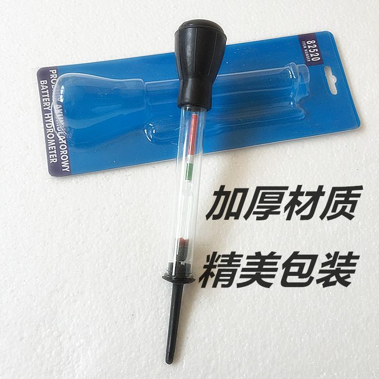包邮电解液电瓶液比重计电动自行车蓄电池测试仪 密度计1.10~1.3
