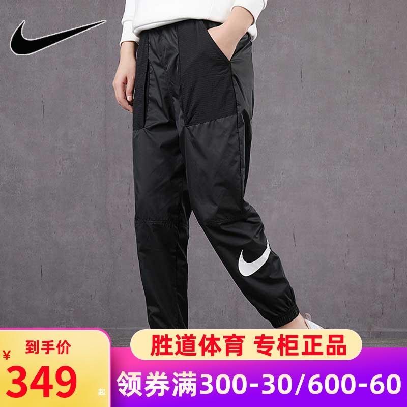 NIKE耐克裤子女裤2020春季新款梭织运动裤收口小脚裤长裤CJ3777