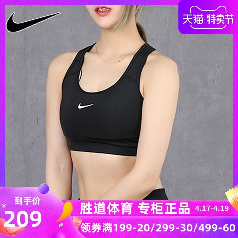 Nike耐克胸衣女装2020春新款紧身训练休闲运动背心内衣BV3637-010