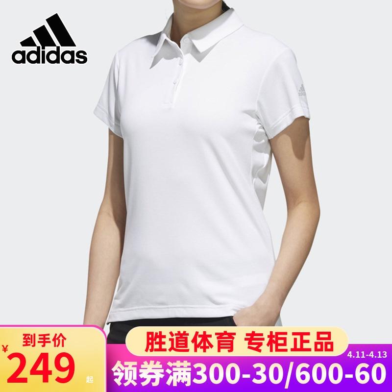 adidas阿迪达斯短袖女上衣T恤2020夏季新款运动网球POLO衫DV2254