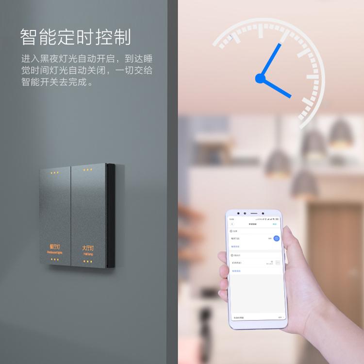 远程手机遥控小爱同学语音控制米家新升级款 wifi 小米智能开关面板