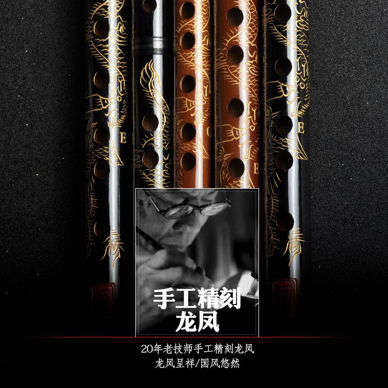 五支七支乐器 明珠丁自林精制专业套笛竹笛 精制龙凤套装演奏笛子