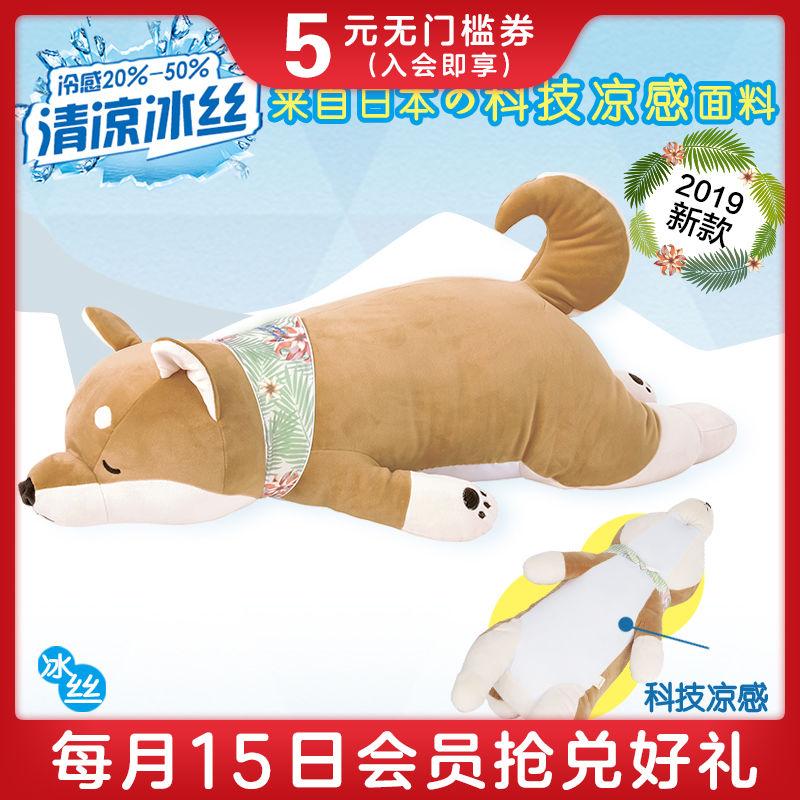 LIVHEART柴犬公仔毛绒玩具狗玩偶布偶娃娃可爱睡觉抱枕生日礼物女