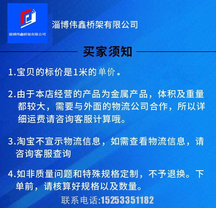 厂家直销KBG/JDG金属电线管 镀锌走线管弱电扣压式穿线管Φ20*0.5
