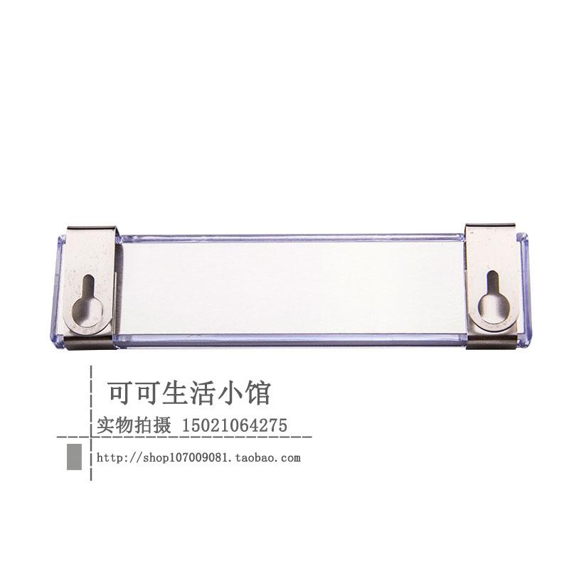 冰箱温度计家用要店冷库冰柜冷藏保鲜温度计高精度合格证 G761 明高