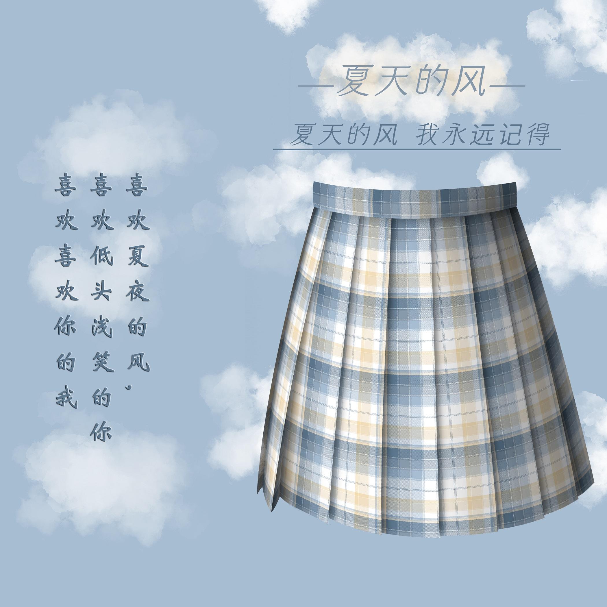 制服裙正版百褶裙格裙学院风裙子 JK 风格格裙原创 夏天 摘星楼