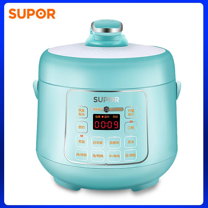 SUPOR/苏泊尔 SY-25YC8110电压力锅家用正品3人-4人饭煲电高压锅