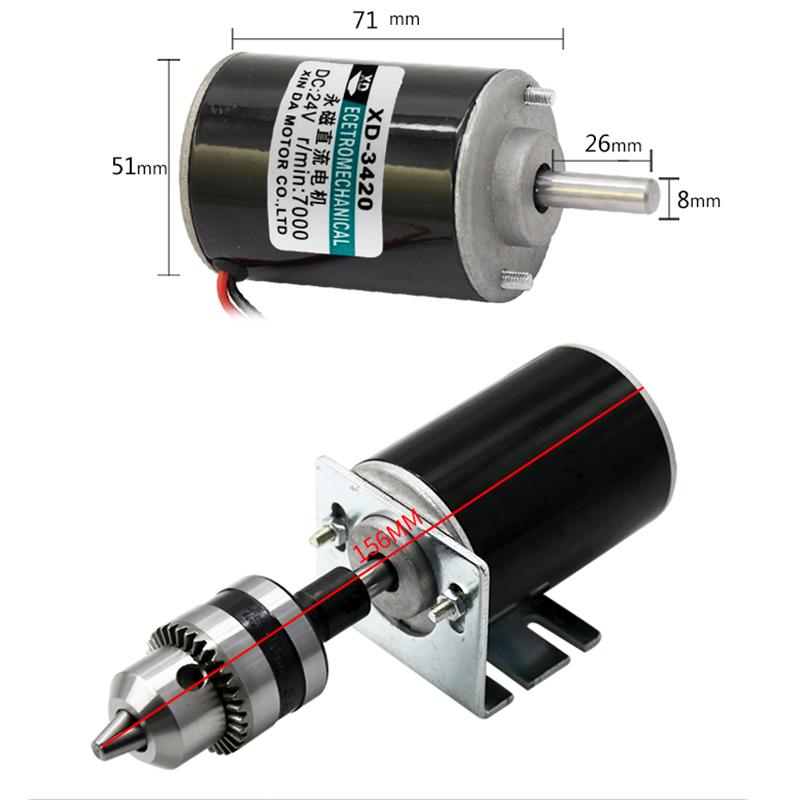 信达12V24V直流高速静音马达30W微型调速电机小型电机正反转马达