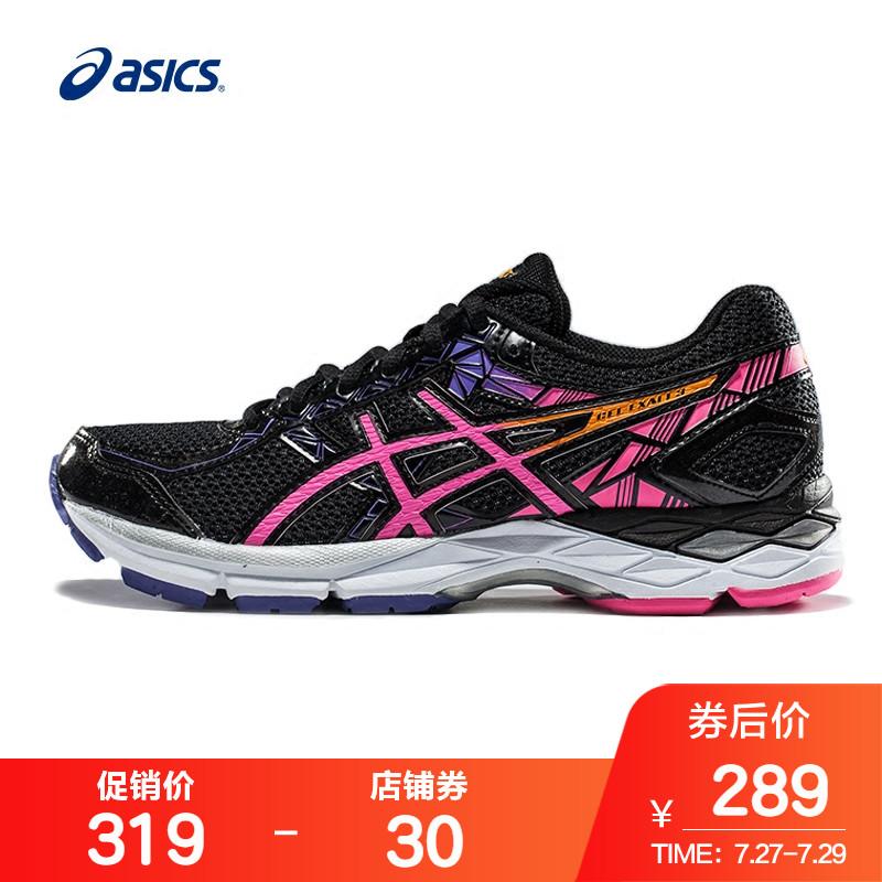 ASICS亞瑟士EXALT運動鞋女透氣穩定跑步鞋慢跑鞋女鞋T666N-9335